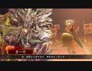 【三国志大戦】白銀麒麟児vs巨虎入り呉5枚(8州昇格戦)