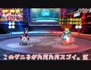 (KOF um ol ♯227) 最強ハーレム育成計画