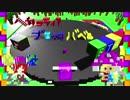 【博麗電脳試遊会EXTRA】ヘカッティア ブロックバベル