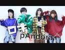 第70位:【pÅndora◇】ロキ 踊ってみた【2周年】 thumbnail