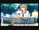 【キミキス】YOU!キスしちゃいなよ!【実況】#2