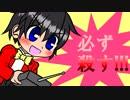 新作アニメ「人類防衛ロボの必殺技」
