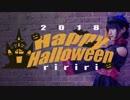 第22位:【りりり】Happy Halloween 踊ってみた【2018】 thumbnail