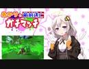【ウデマエX】あかりの敵前逃亡ガチマッチpart21【VOICEROID実況】