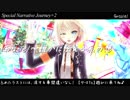【ONE】Special Narrative Journey+2 CM1+2+3【akatsukikyo】