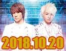 accessのオールナイトニッポン動画(2018年10月20日配信分)