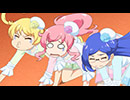 キラッとプリ☆チャン 第28話「セレブなパーティ行ってみた!」
