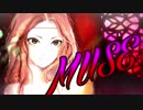 【闇音レンリ】 MUSE  【オリジナル曲】