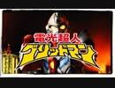 【1080p】電光超人グリッドマン【OP】