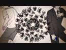 第15位:【手描替歌】mi.cr.人.狼/あ×12【w.r.w.r.dMAD】 thumbnail