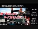 【天波少年的ドン勝生活】撮れ高まとめ【1日目】
