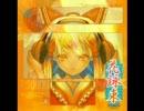 新東方アレンジ集4「CDの初めの曲だけ」in例大祭