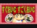 【Counter Fight】#2 見よ!この華麗なる動き!【ゆっくり実況】