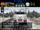 【TAS】奥羽本線特急こまくさ6号【電車でGo!Pro】