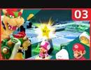 第97位:絶対CPUに負けてはいけないスーパーマリオパーティ【Part3】 thumbnail