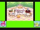 #6-1 キラキラ!ゲーム劇場『マリオパーティ5』