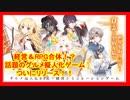 FoodFantasy【フードファンタジー】:RPGと経営が合体!?擬人化グルメゲームリリース!
