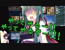 【モンスターファームバトルカード】~ウナちゃん求めてカード旅~PART2【VOICEROID実況】