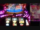 【パチスロ】マジカルハロウィン5 #9 (設定5)