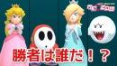 最新作!スーパーマリパではしゃぐ女3人vsすごくつよいCPU(後編)【緑黒赤】