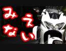 第12位:北端ハニービーズ #4「心の目でみりゃ見えんだろ」 thumbnail