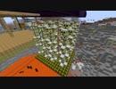 【Minecraft】初心者向け鬼畜modpackで遊ぶ #12【実況】