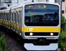 【実況なし】電車でGO!3 総武線
