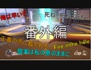 【OVERWATCH】英雄たちが世界を取り戻す未来聖戦#6【ダメ男子】
