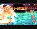 クイズマジックアカデミー 協力イベント クイズ魔神エニグマデウスII