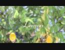 【初投稿】lemon 歌ってみた【しかく】