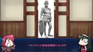 【FGO】Fate/ぐだぐだサーヴァントオーダーその54前編