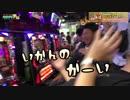 第37位:レアなの撮ってギャラGET!?【こびドル#93】 thumbnail