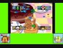 #6-2 キラキラ!ゲーム劇場『マリオパーティ5』