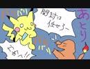 【ポケモンカード】放課後開封タイム ぱーと150【SRコンプ企画 ダークオーダー2箱目】