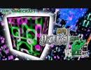 【日刊Minecraft】最強の抜刀VS最凶の匠は誰か!?絶望的センス4人衆がカオス実況!#33【抜刀剣MOD&匠craft】