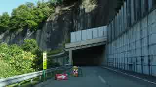 【車載動画】国道458号part8