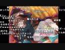 【ナゴド】バトラ『ハロウィン限定丸山彩』【全部屋コメ】(2018/09/30)2/5