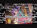 【ナゴド】バトラ『ハロウィン限定丸山彩』【全部屋コメ】(2018/09/30)3/5