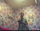 【黒光るG】メトロポリタン美術館(ミュージアム)/白坂小梅(CV桜咲千依)【歌ってみた】