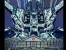マクロスVF-X 最終回「オルフェウス」【ミルキードールズ】 後半 thumbnail