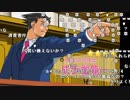 【ナゴド】バトラ『ハロウィン限定丸山彩』【全部屋コメ】(2018/09/30)5/5