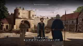 """【字幕プレイ】大聖堂 """"The Pillars of the Earth"""" 第12章1/2"""