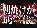 【ニコカラ】天樂 Arrange【off vocal】-3 SiNG ON NO HATE
