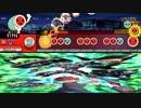 【TJAPlayer3】SSSS.GRIDMAN op 「UNION」(OxT)【創作譜面】