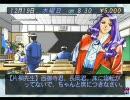 サターン版 同級生2 プロローグ 2/4 (3日目~4日目途中まで)