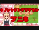 第45位:プニキ系お嬢さマン thumbnail