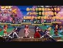(KOF um ol ♯230) 最強ハーレム育成計画