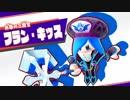 【実況】星の戦士、新たなる旅立ち!part8【カービィスターアライズ】