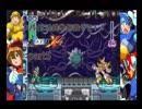 ロックマンXアニバーサリーコレクション ロックマンX4編 パート5