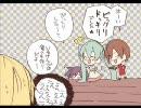 【鏡音レン】悪ノ召使をほのぼので描いてみた【PV?】